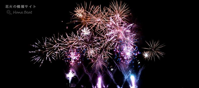 輪島市民まつり 大花火大会