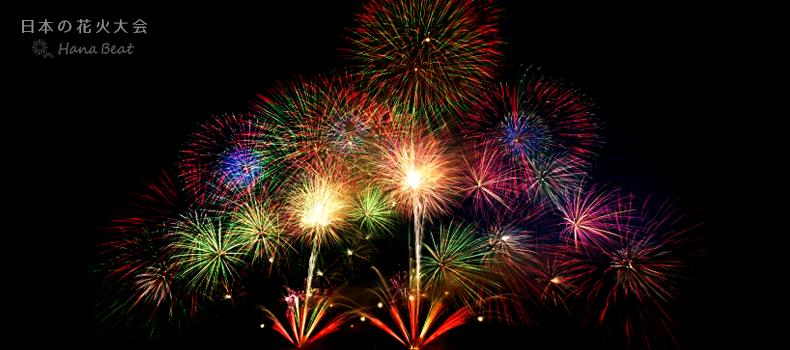 蒲郡まつり納涼花火大会 2020 愛知県 蒲郡市