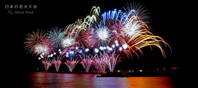 熱海海上花火大会 冬 2020 2021  神奈川県 熱海市