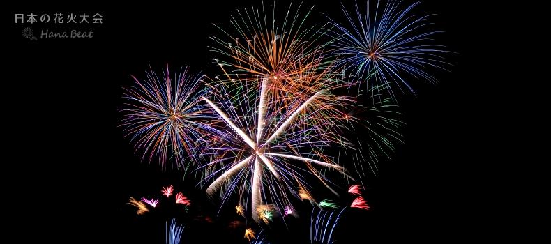 石越冬のまつり どんと祭 冬の花火大会 2020 宮城県 登米市 石越町