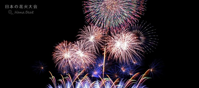 トワイライトふくしま大煙火祭 2020 花火大会 福島県