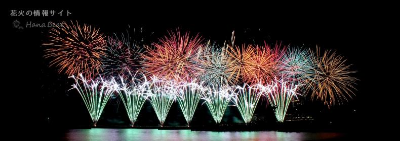花火大会の情報サイト Hanabeat 2020年 中止の花火