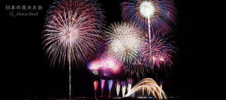 ハウステンボス 春の九州一花火大会 2020 長崎県 佐世保市