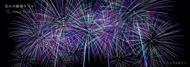 2021 花火大会の情報サイト Hanabeat